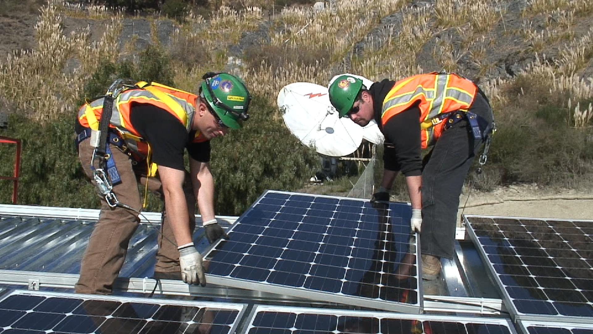 Solar panels at El Cerrito Recycling & Environmental Resource Center